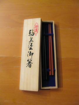 sushi1-11